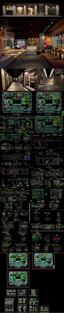 瓷砖 卫浴专卖店CAD施工图 效果图