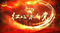 大气红色文化党建晚会片头视频模板