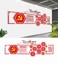 大气通用社会主义核心价值观文化墙