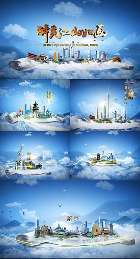 大气中国城市印象宣传片头AE视频模板
