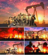 歌曲我为祖国献石油舞台背景视频素材