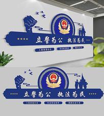 公安警队蓝色警营文化墙