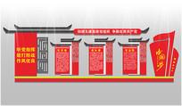 古典中国梦党建文化墙