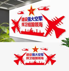红色部队军营部队文化墙