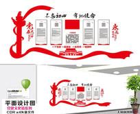 红色党建文化墙展板设计