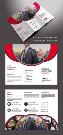 红色简约商务金融科技三折页