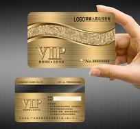 会员尊享VIP卡