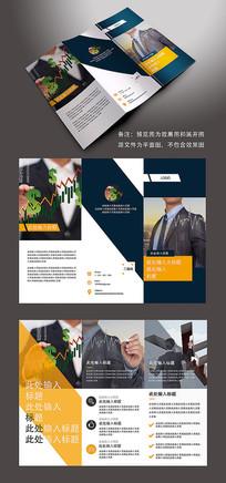 简约商务金融三折页设计