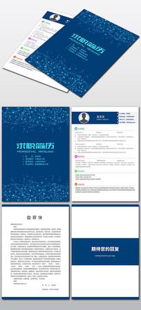 蓝色电子信息网络行业个人求职简历设计