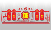 廉政文化墙背景设计