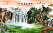 流水生财山水背景墙