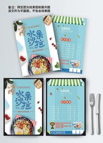 清新风轻食沙拉DM宣传单