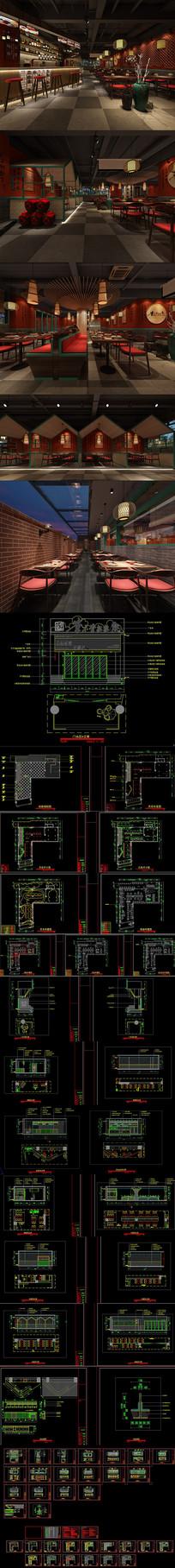 全套烧烤店CAD施工图 效果图