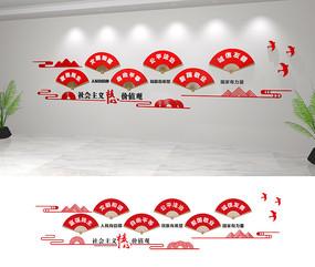扇形党建文化墙设计