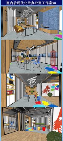 室内后现代北欧办公室工作室su