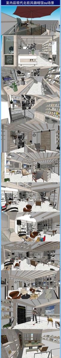 室内后现代北欧风咖啡馆su场景