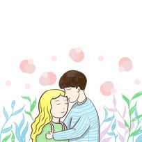 手绘创意浪漫情侣相约七夕情人节元素