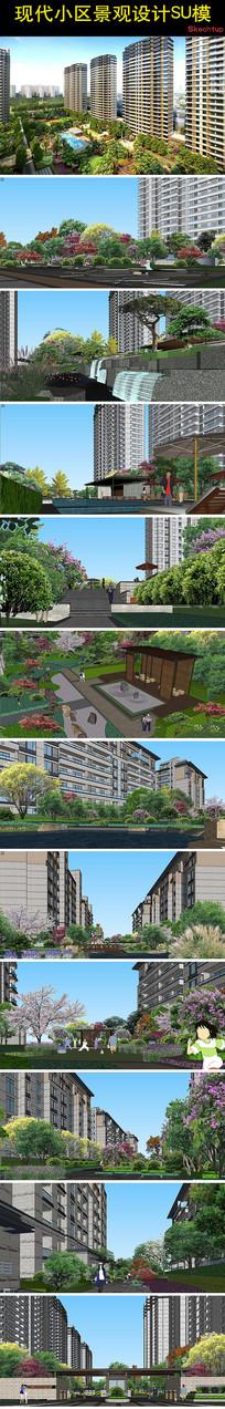 现代小区景观设计SU模型