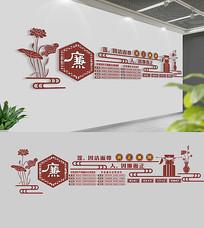 新中式反腐倡廉文化墙