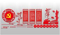中国风党建文化墙背景谁家