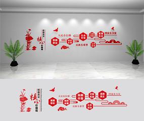 中国风社会主义文化墙