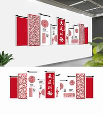 中式古典中国风企业文化墙
