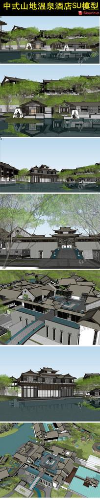 中式山地温泉酒店SU模型
