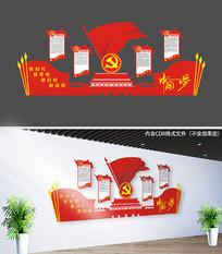创意党建文化墙