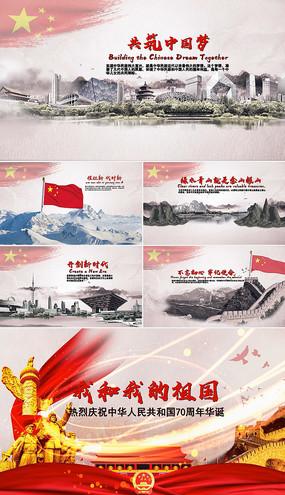 会声会影中国风党政片头视频模板