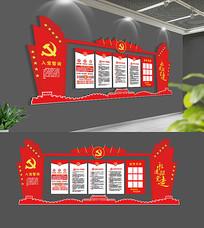 社区党员活动室入党誓词党建文化墙