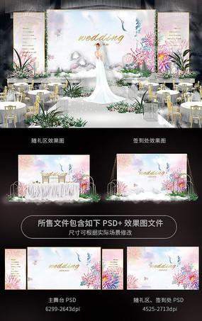 唯美花卉背景婚礼舞台背景板