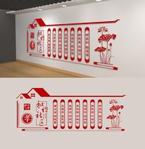 中式红色社区文化墙设计
