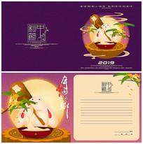 插画风中秋节贺卡