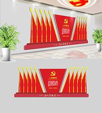 大气入党誓词党建文化墙布置模板