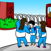 反对校园暴力漫画
