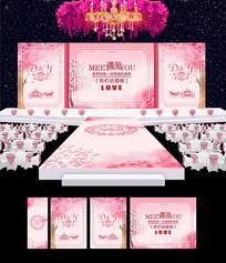 粉色婚礼背景板设计