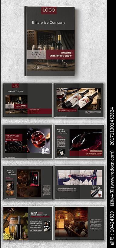 高档时尚红酒宣传册模板图片