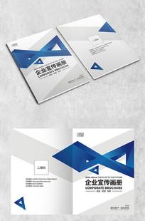 蓝色商务画册封面设计