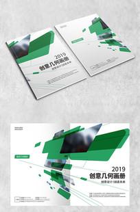 绿几何商务封面设计