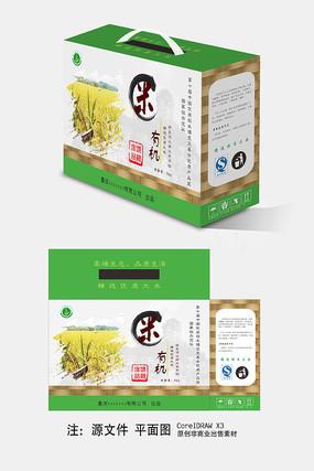 农产品大米包装设计