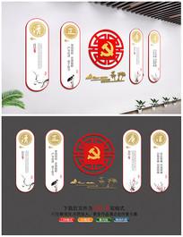 清正廉明党建文化墙设计