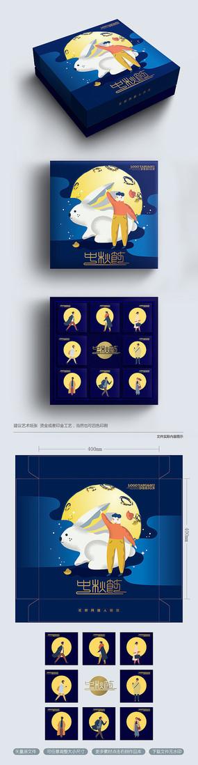 时尚简约卡通人物中秋月饼礼盒包装
