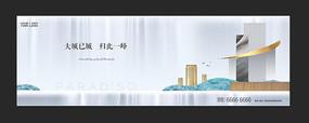 新中式高端地产广告
