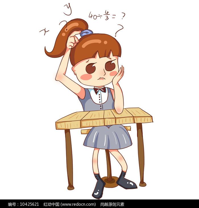 原创卡通学习中的女孩培训班暑假班招生元素图片