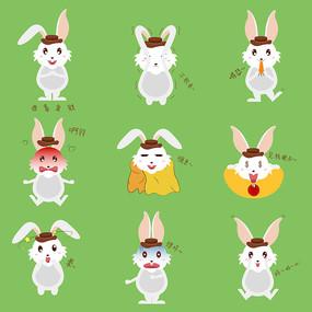 原创矢量12生肖兔子表情包元素