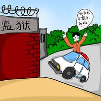 原创元素手绘法律漫画