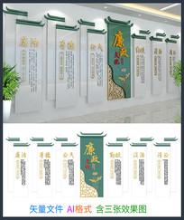 中国风廉政党员活动室立体文化墙