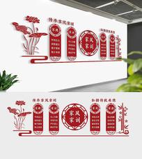 中式家风家训文化墙社区文化墙布置