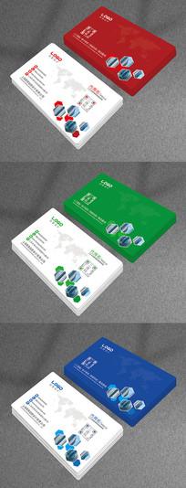 大气公司名片设计模板设计