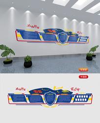 公安警察文化墙设计